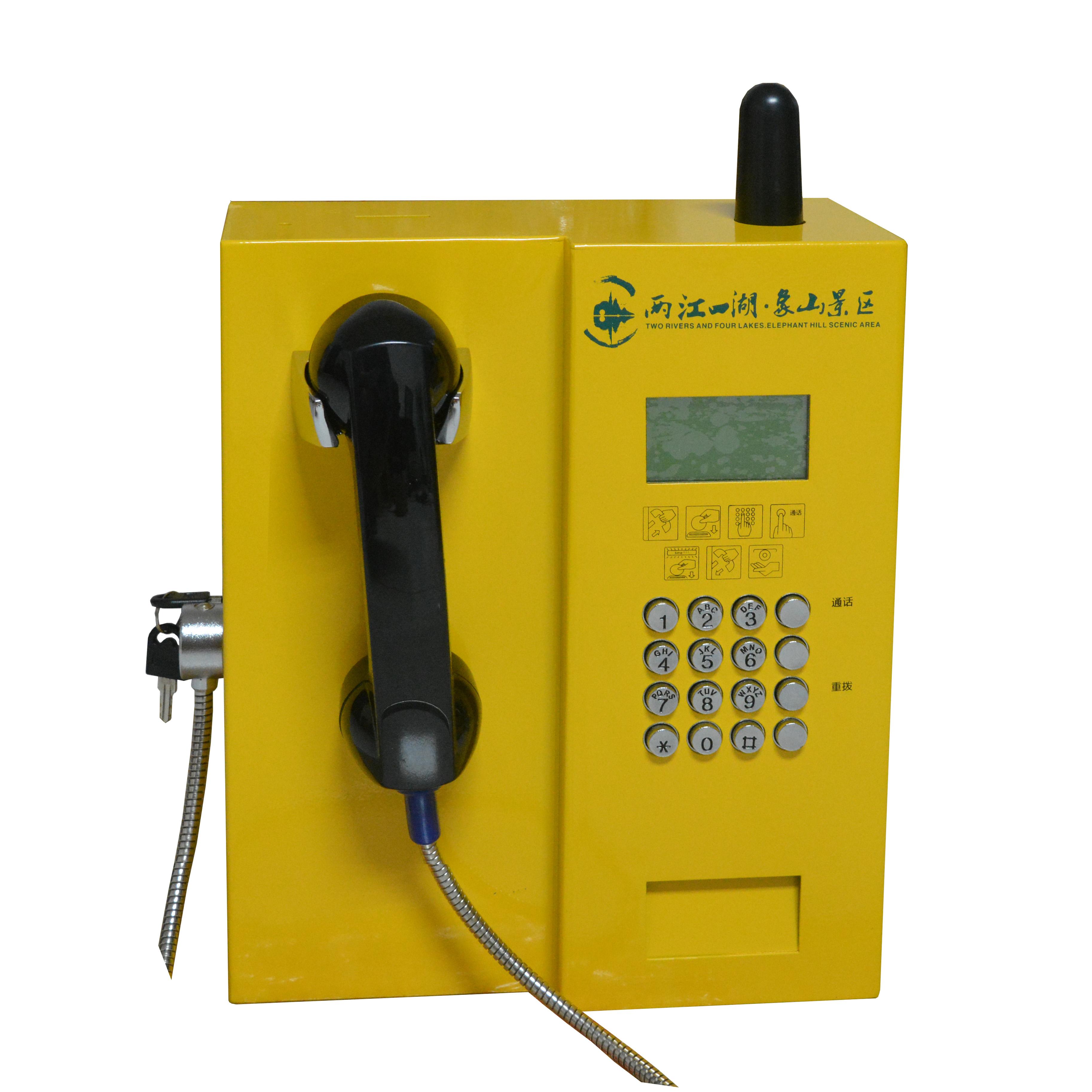 复古校园军校限时通话 无线投硬币 投币电话机 防暴防水壁挂式