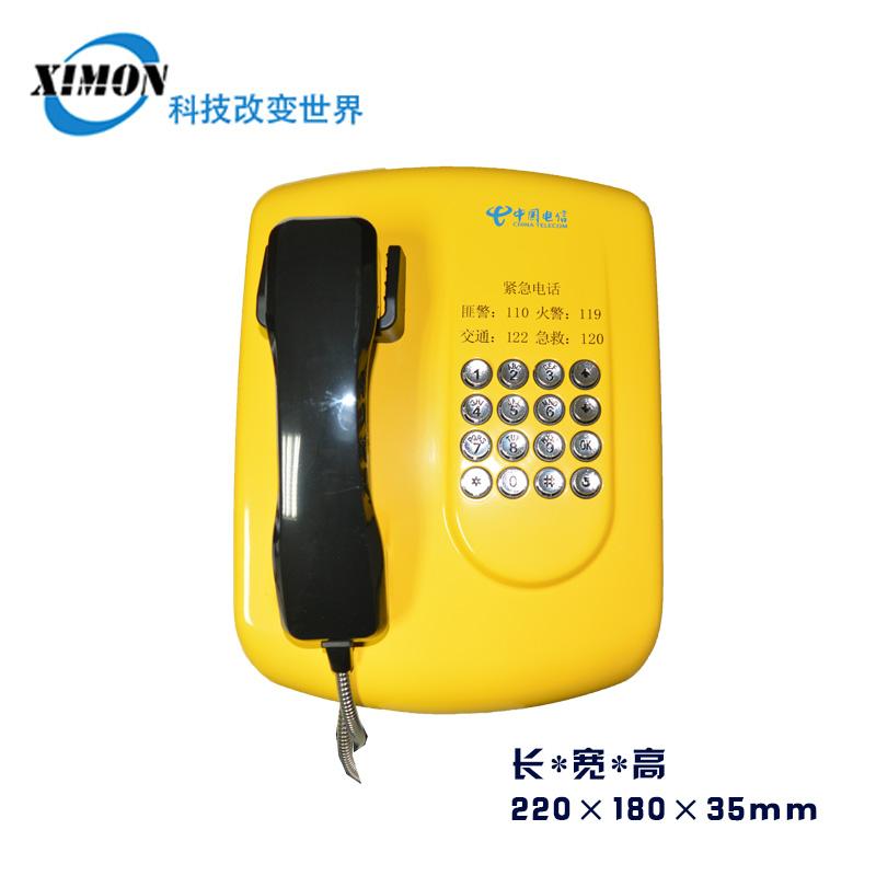 电信移动公司专用电话机 银行ATM自助 会展大厅景区免拨号电话