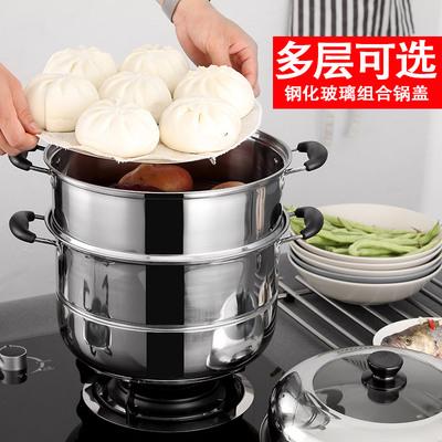 韩式双层蒸锅