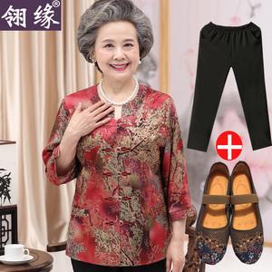 奶奶装夏装套装60-70岁中老年人宽松女中袖妈妈新款衣服女老太太