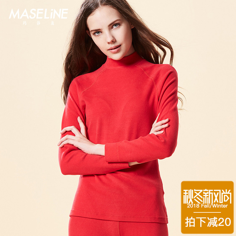 高领保暖内衣红色