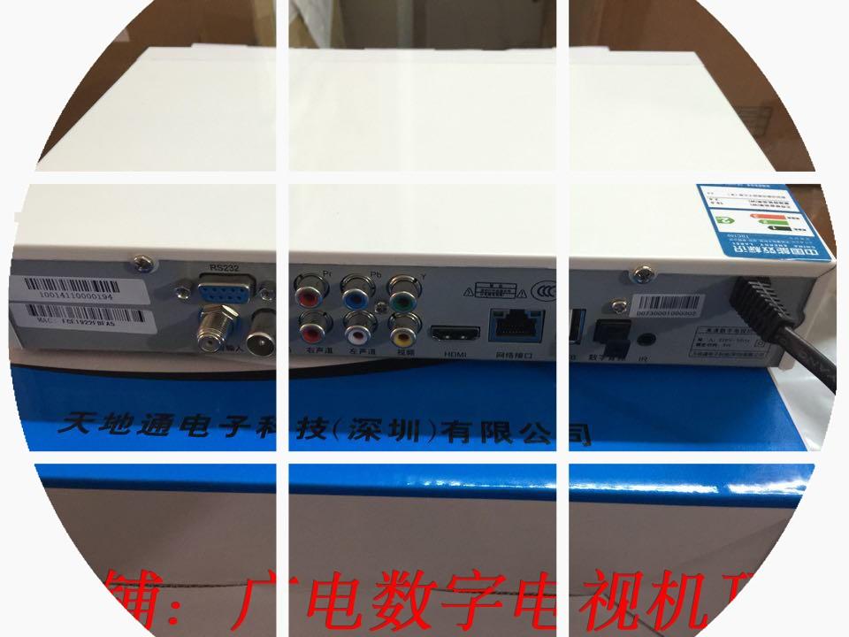 台州有线数字电视机顶盒