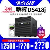 网盘私有掌家庭存储服务器NAS单盘位家用DS115j群晖Synology