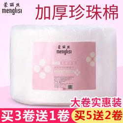 蒙丽丝一次性洗脸巾女卷筒式洁面巾网红擦脸专用纸巾美容无菌