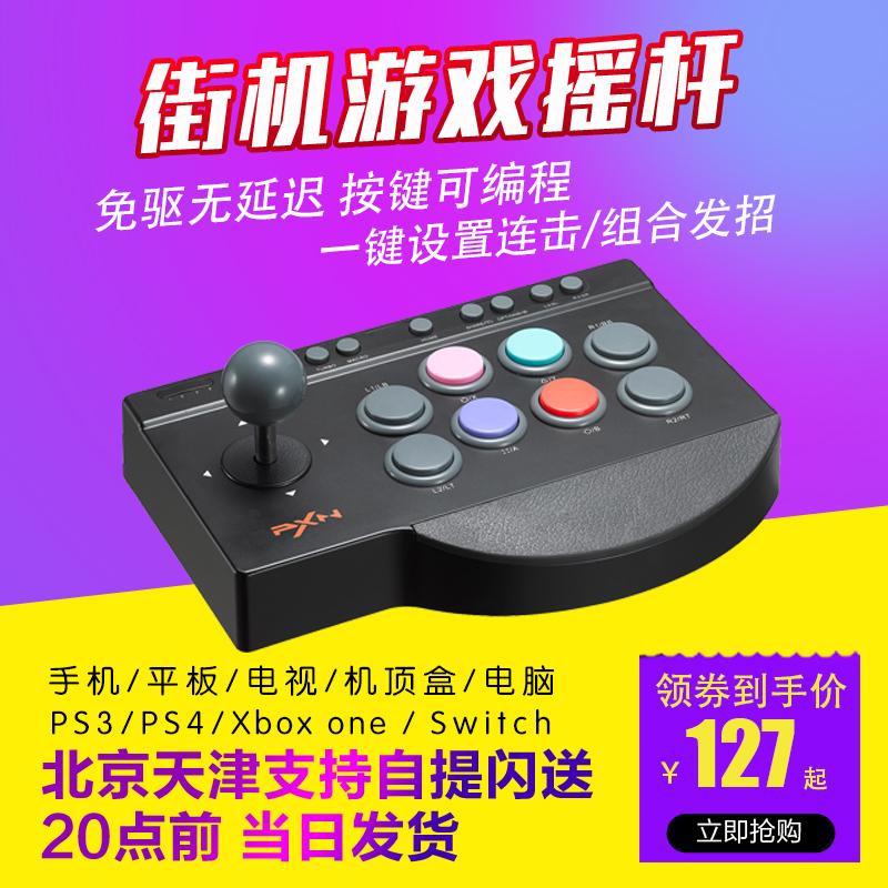 Джойстики для игровых автоматов Артикул 590363257633
