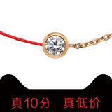 HK REDLINE small red rope bracelet 10 points diamond France Pure female birth year white yellow 18K rose gold