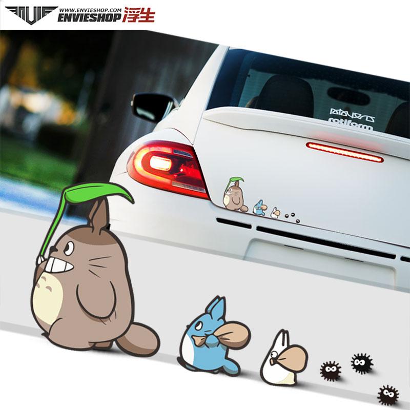 龙猫车贴个性卡通动漫创意搞笑汽车贴纸恐龙车身划痕贴玻璃装饰贴