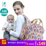芙蕾多功能妈咪包 大容量外出双肩母婴包 斜跨时尚妈妈包