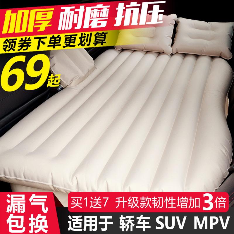 充气床垫车载成人后排汽车用品创意轿车suv旅行床气垫睡垫车震床