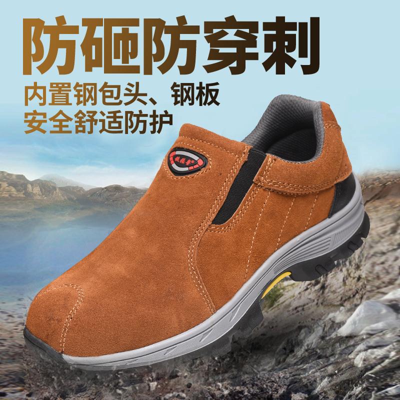 包邮安全鞋钢包头