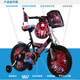 Spider-Man Children's Bike 3-Year-Old Boy Bike 2-4-8 Year-Old Stroller 12 14 16- Child Bike