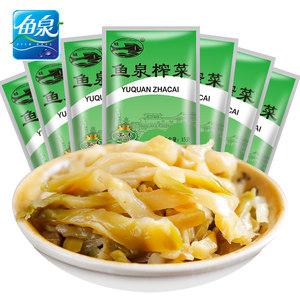 鱼泉榨菜 美味15g*80袋 咸菜 航空小菜 榨菜包邮下饭菜小袋装批发