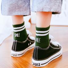 街头长袜ins潮 袜子女中筒袜秋冬短袜纯棉黑色女士堆堆袜夏季薄款图片