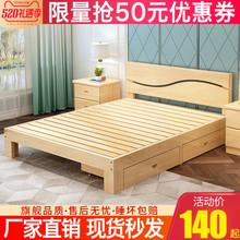 守镜ト舜1.5米简易经济型1.2m出租房床架主卧1.8双人床现代简约