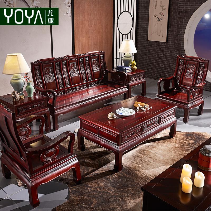 高档红木家具
