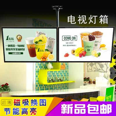 奶茶店超薄灯箱点餐价目表LED悬挂显示屏磁吸电视灯箱广告牌定做