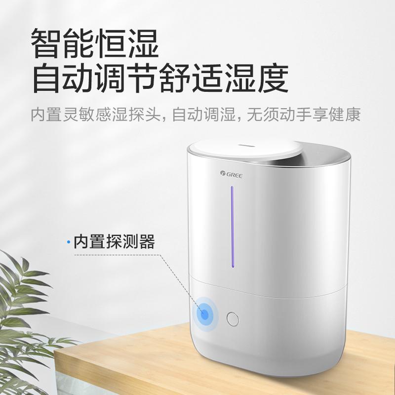 格力加湿器SC-40X65上加水卧室孕妇婴儿家用静音空气智能香薰
