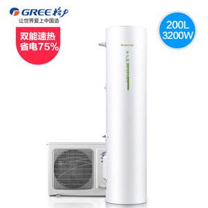Gree/格力空气能电热水器200升家用节能新能源带电辅恒温热泵供热