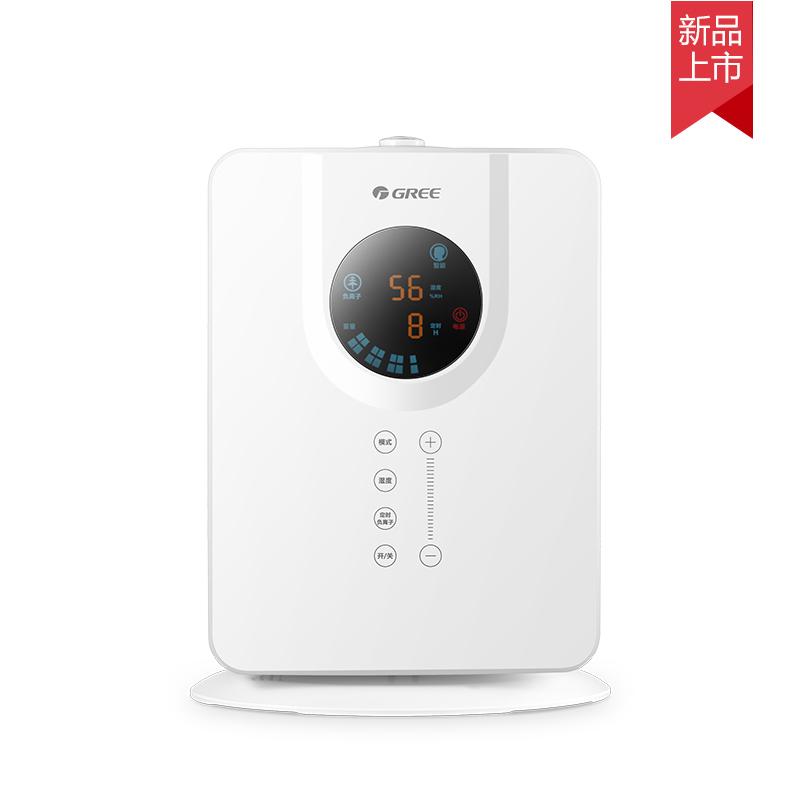 Gree/格力 SCK-50X60b 空气加湿机家用办公室智能恒湿香薰加湿器