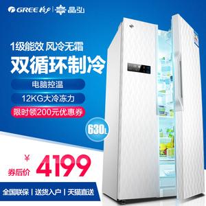 格力Kinghome/晶弘 BCD-630WEDC电冰箱双开门对开门家用风冷无霜