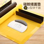澳澜 揉面垫硅胶垫案板食品级家用和面垫大号加厚擀面垫烘焙工具