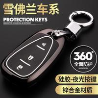 雪佛兰探界者钥匙包专用2018款雪弗兰迈锐宝XL钥匙套车遥控改装扣