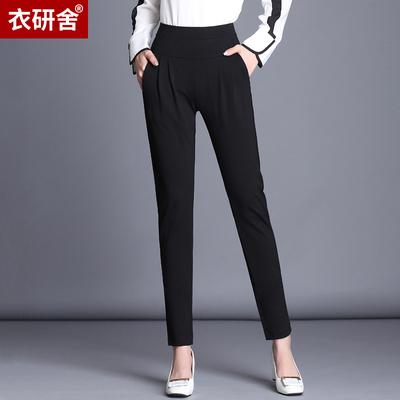 哈伦裤女秋季2018新款大码高腰显瘦黑色小脚裤宽松长裤胖mm女裤子