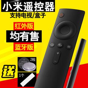 小米盒子電視機頂盒遙控器1/2/3代MDZ-05/06/09/16-AA藍牙保護套