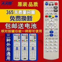 武汉华为同洲COSHIP金网通数字有线电视机顶盒遥控器N8908 N8606