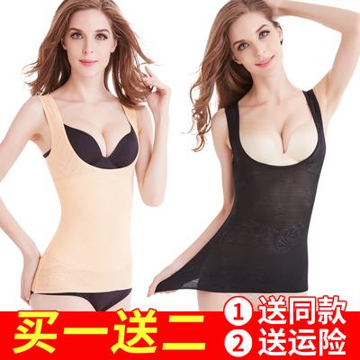塑身内衣收腹束腰燃脂美体无痕超薄款束身背心产后塑形瘦身上衣服