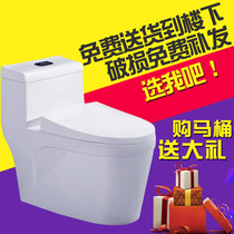 Household flush toilet Super swirl siphon toilet sanitary ware toilet bathroom ordinary small household deodorant toilet