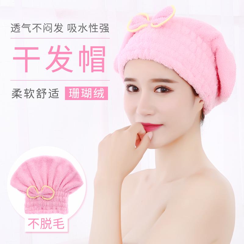 加厚干发帽强力吸水包头巾擦头发速干毛巾韩国成人浴帽可爱干发巾