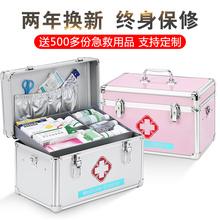 全套儿童收纳便携药品急救箱医疗箱 医药箱家用特大小号药箱家庭装