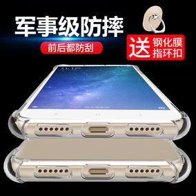 小米max2手机壳气囊防摔mi小米max3保护套透明小米max软壳硅胶全包男女新款潮