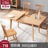 实木水曲柳餐桌