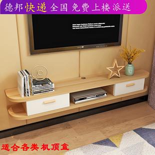 客厅电视机机顶盒架壁挂置物架卧室隔板墙上机顶盒架子电视柜