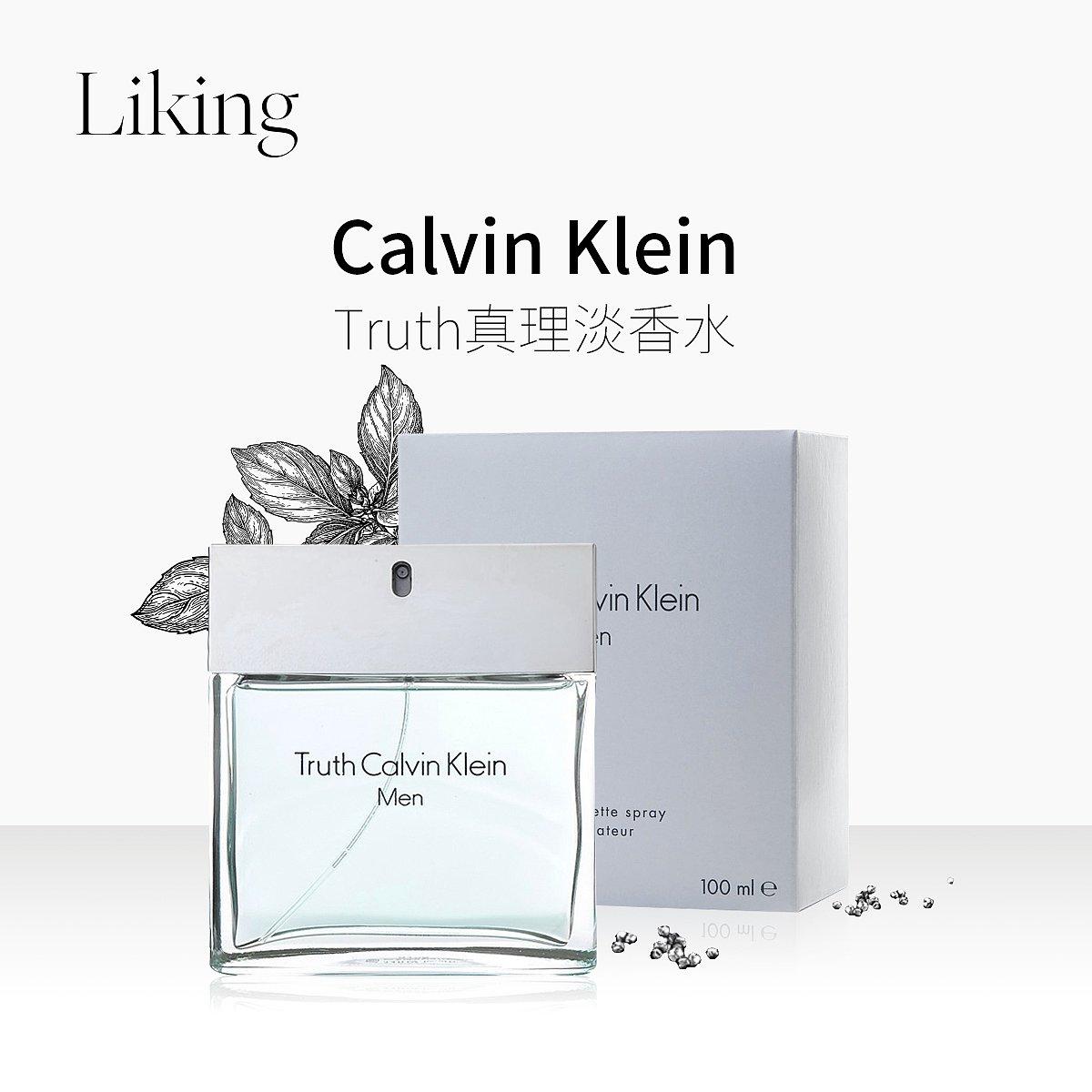 Calvin Klein CK Truth真理男士淡香水EDT100ml 馥奇香調圖片