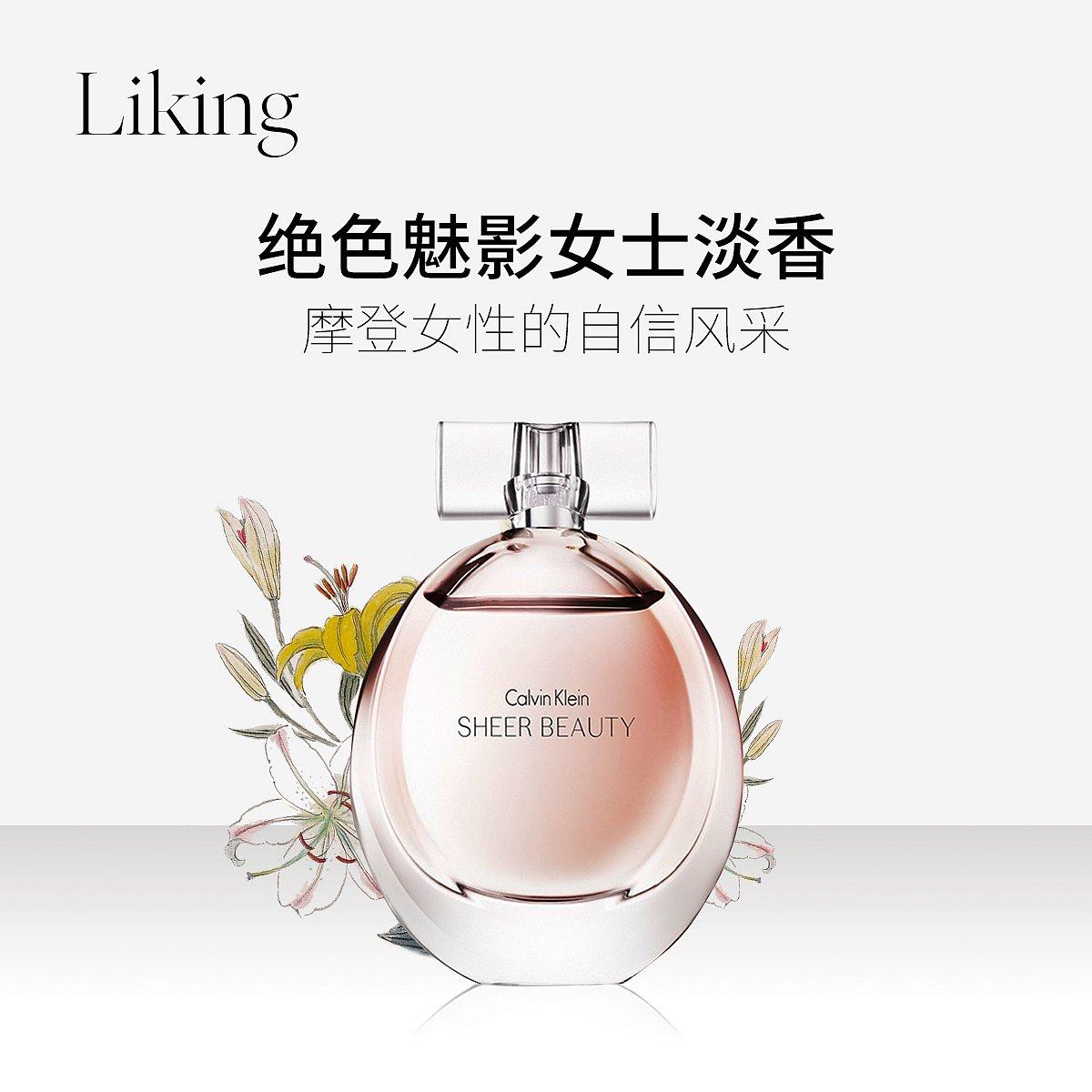 Calvin Klein CK Sheer Beauty 絕色魅影 女士淡香水EDT 100ml圖片