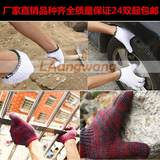 Labor insurance wear work male site work labor line gloves cotton wire Dingqing rubber dipped rubber waterproof