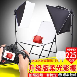 110瓦led淘宝小型摄影棚专业柔光灯箱摄影灯套装 室内人像静物打光灯拍摄道具拍照常亮补光灯证件照相补光灯