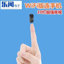 高清家用超小夜视相机远程监控摄像机手机WIFI无线微型数码录像机