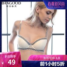 BRAGOOD薄款纯棉杯里蕾丝软钢圈大码小胸全码文胸 布谷内衣图片