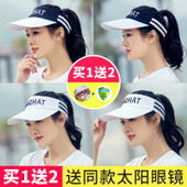 帽子女夏天 空顶帽户外无顶太阳帽跑步防晒运动帽网球帽遮阳帽女