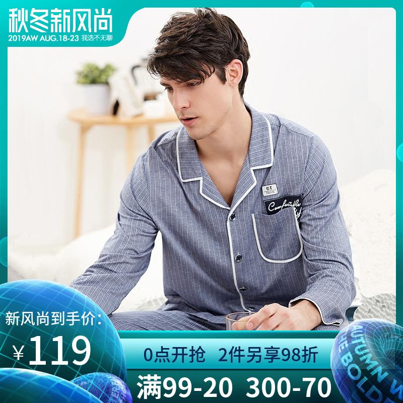 Пижамы для мужчин Артикул 564735496403
