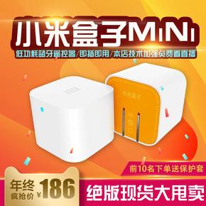 Xiaomi/小米 小米小盒子 高清网络机顶盒小米盒子mini4代智能盒子