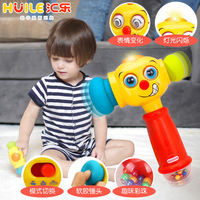Hui Le Amusement Hammer Children's Plastic Hammer Baby Puzzle Beat Knocking Music Hammer Percussion Toy