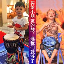 寸儿童初学者学生大人演奏入门云南丽江非州手鼓12108非洲鼓