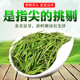White Tea New Tea Garden in 2019 starts with authentic and super-grade Ji'an ancient rare and fragrant Anji specialty 250g