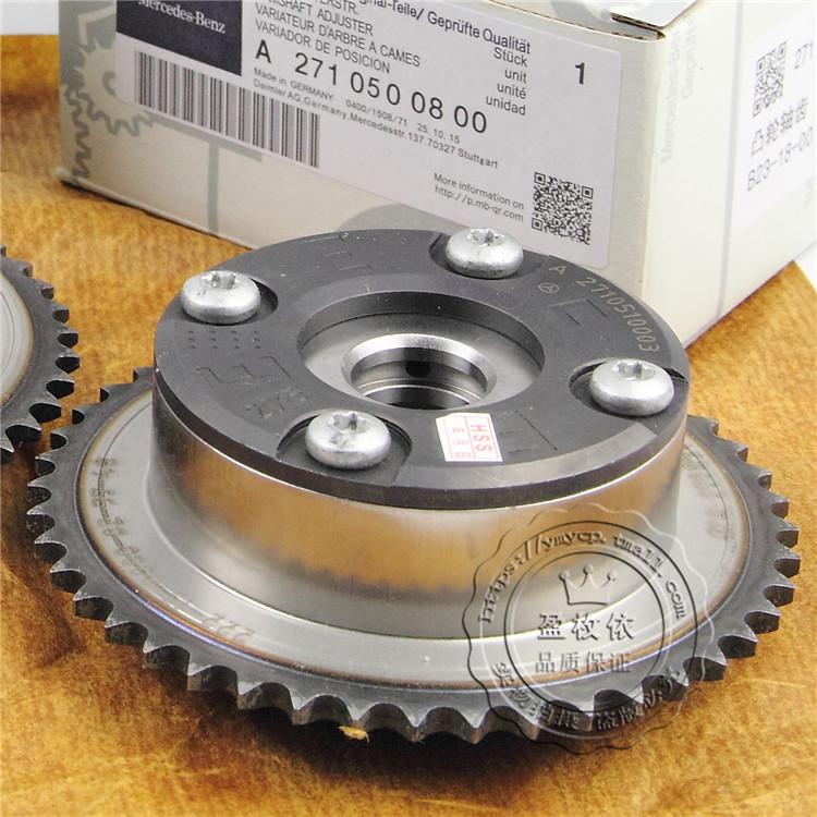 奔驰ML350 GL450 R300 R350 C300 M272进气排气凸轮轴正时齿轮