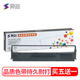 SEG Applicable Epson LQ300K Ribbon Frame LQ300K+II LQ300K+ LQ580K+ Needle Printer Ribbon Core LQ305KTII LQ305KT #7753